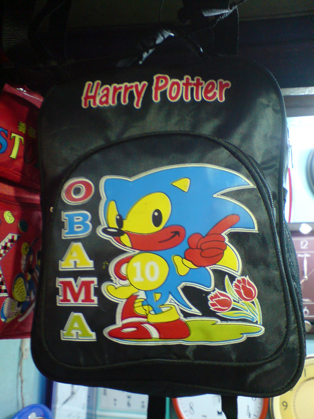 1265133389_backpack.jpg