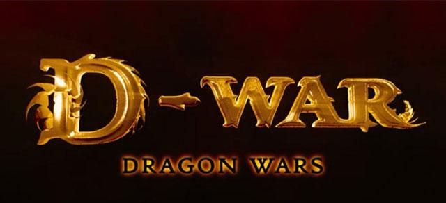 D-War Titles