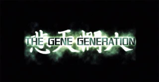 Gene Generation