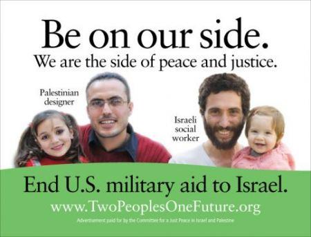 Anti-Israel NY Subway Ad