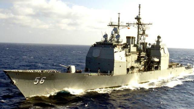 Navy, ship crash, USS Montpelier, USS San Jacinto