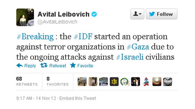 Avital Leibovich twitter