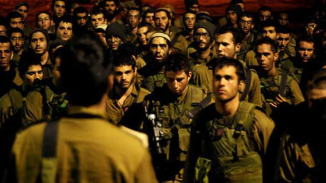 Israel, Gaza Strip, Hamas