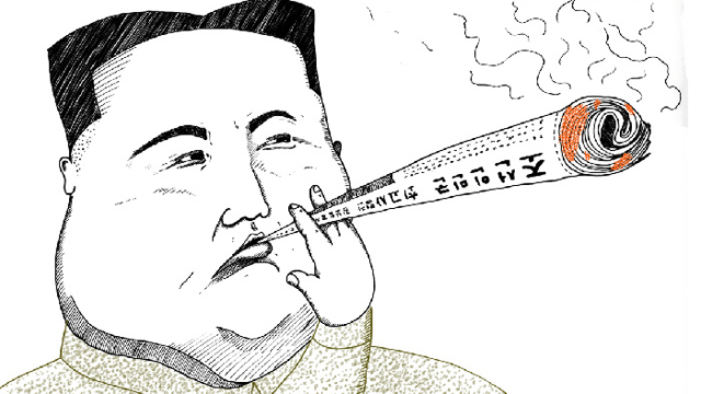 Kim Jong Un Tokes on a Blunt