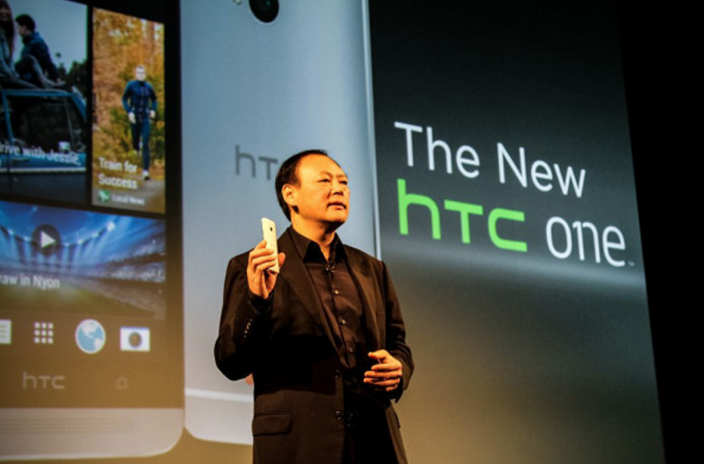 HTC One Press Conference