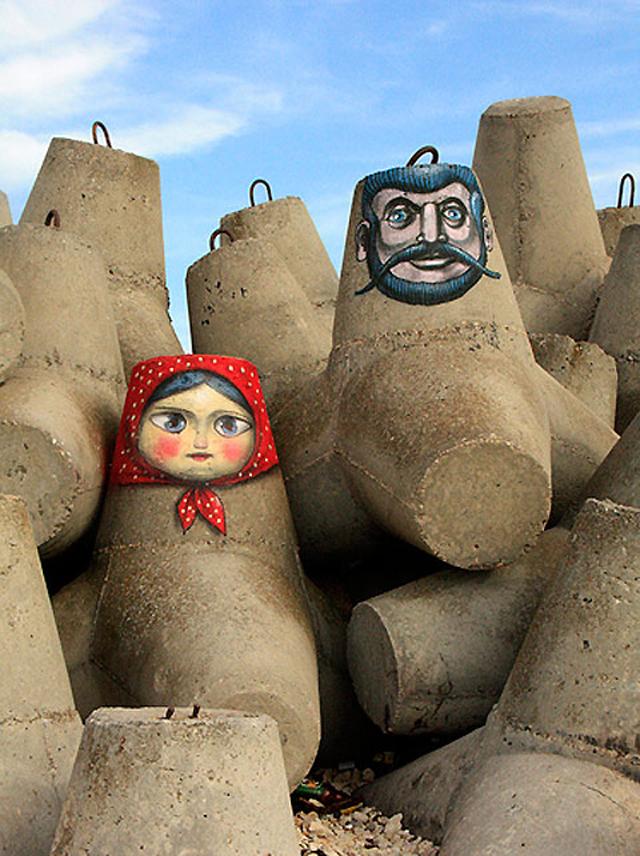 Ukrainian street art