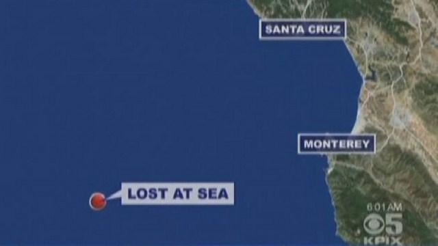 Coast Guard Distress Call Hoax, Hoax