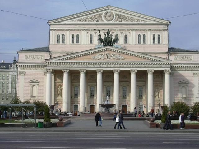 The prestigious Bolshoi Theater