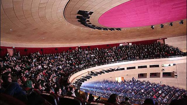 Iran Movie Theater