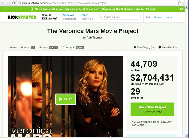 veronica mars kickstarter screen shot