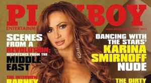 Karina Smirnoff, Playboy, DWTS, Dancing With The Stars