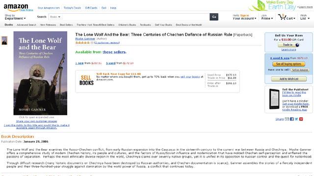 Boston Bomber Amazon Wishlist