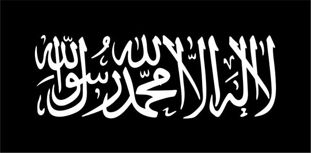 "The ""black flag of jihad"" as used by various Islamist organisations"