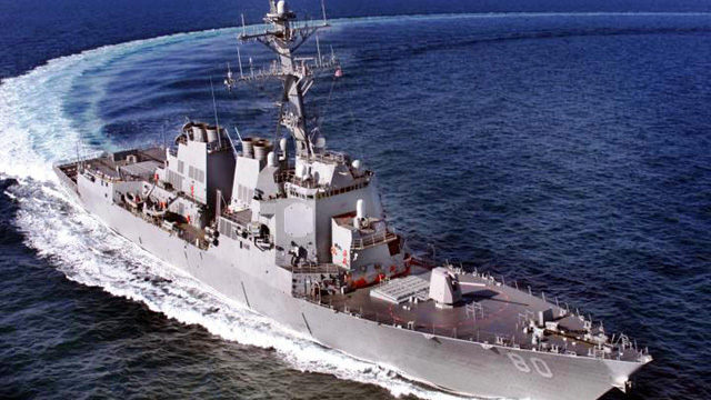 GUIDED-MISSILE-DESTROYER