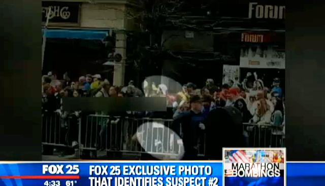 boston bombing suspect photo fbi