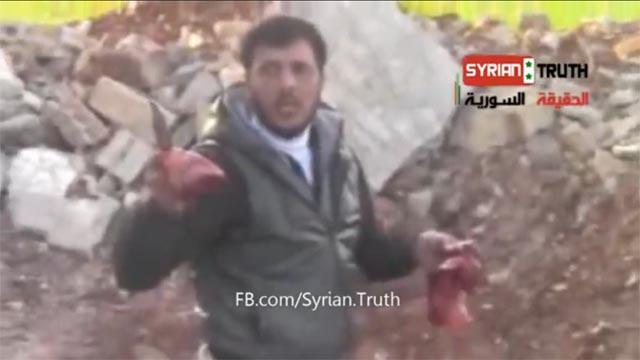 Syria mutilation human rights watch
