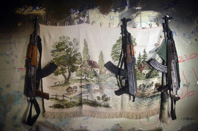 weapons syria civil war