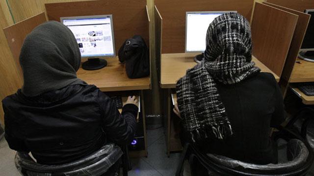 Gmail Hack Iran