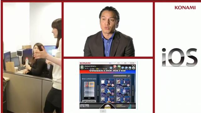 Konami Pre E3