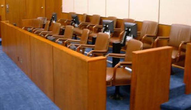 James Whitey Bulger Jury trial