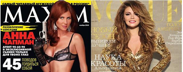 Anna Chapman (left) and Alina Kabayeva were rumored to be Putin's mistresses