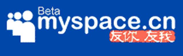 myspace china deng divorce murdoch