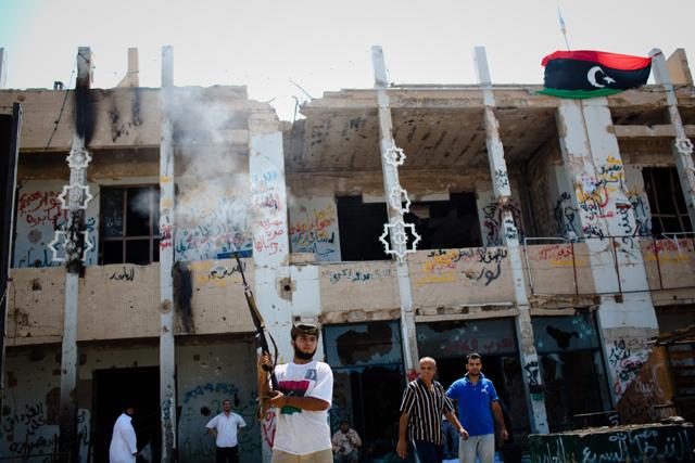 amusement park gaddafi's compound
