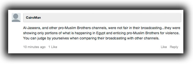 NBC Raided in Egypt as Military Look For Al-Jazeera Tahrir Square