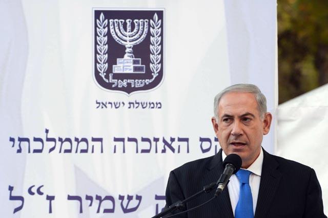 isreali president