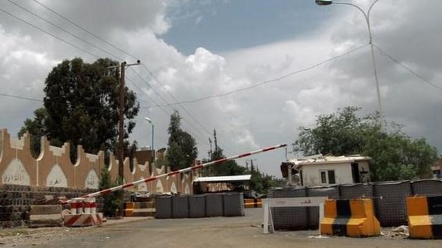 U.S. Embassy in Yemen