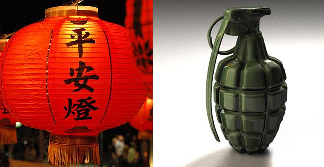hand grenade, chinese lantern