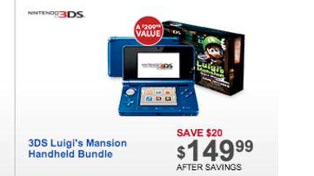 Black Friday 2013 3DS