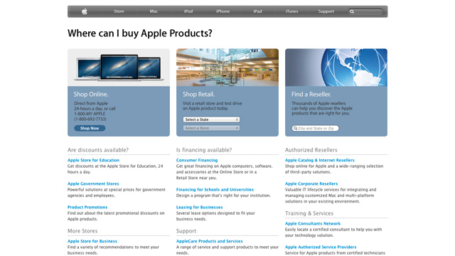 apple-product-search