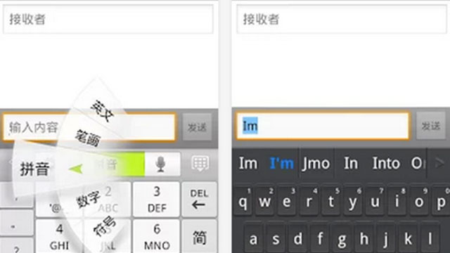 go keyboard android app