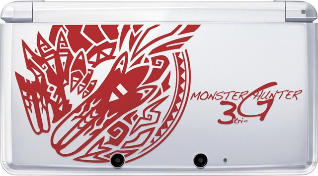Monster Hunter 3DS Bundle
