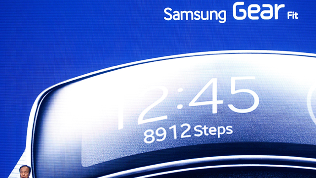 samsung gear fit price, samsung gear fit price, best fitness trackers 2014, samsung gear fit release date, samsung gear fit review, samsung gear fit features