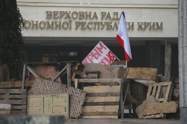 crimean parliment