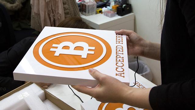 mt.gox bailout, mt.gox bankruptcy, bitcoin bailout, bitcoin news, bitcoin exchange bailout, bitcoin finance