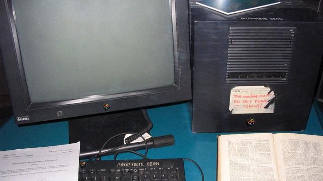web turns 25, internet turns 25, 25th anniversary of internet, history of internet, internet facts
