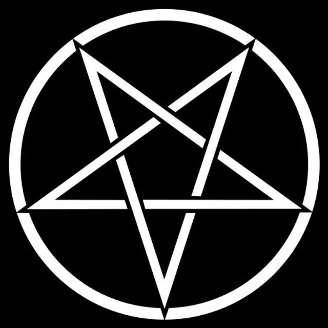 satanic miranda barbour