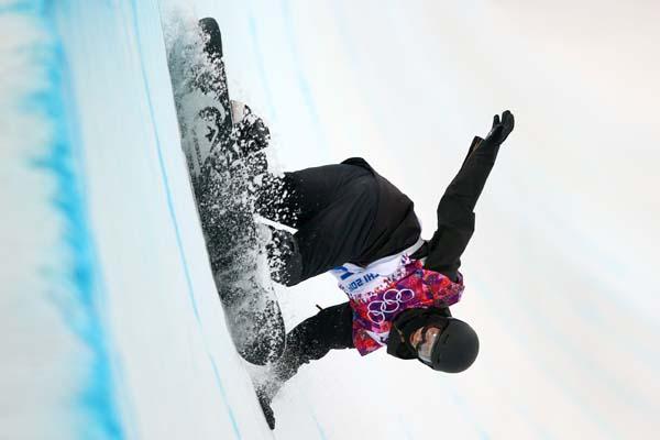 Iouri Podladtchikov Wins Gold Shaun White Snowboarding Snowboarder Sochi Gold Iouri Podiadtchikov Parents Celebration Gold Medal