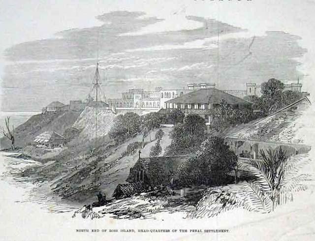 Port Blair Prison Camp