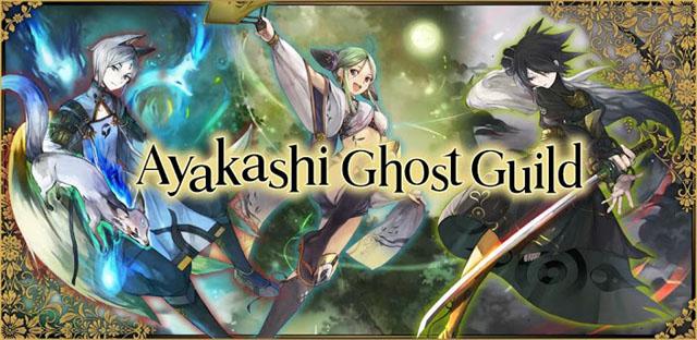 Ayakashi Ghost Guild