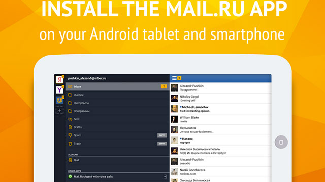mail.ru android app