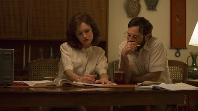Halt and Catch Fire, Kerry Bishe, Scoot McNairy