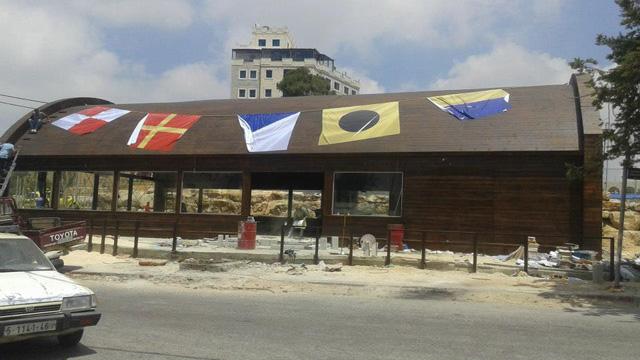 the krusty krab, krusty krab restaurant, salta burger, palestine, ramallah