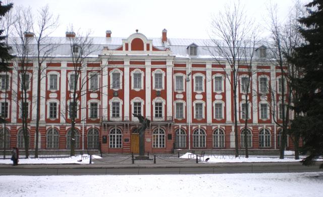 Saint Petersburg State University, Maria Putin