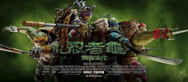 TMNT 2014 Film