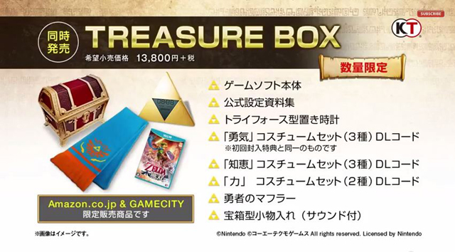Hyrule Warriors Treasure Box