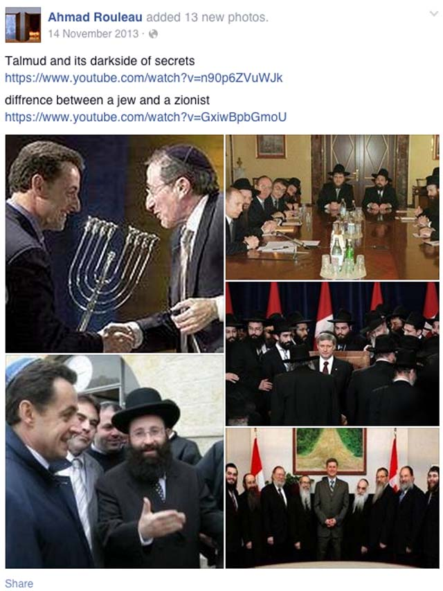 Martin Couture-Rouleau Ahmad Rouleau Facebook Posts Islam ISIS Israel Religion